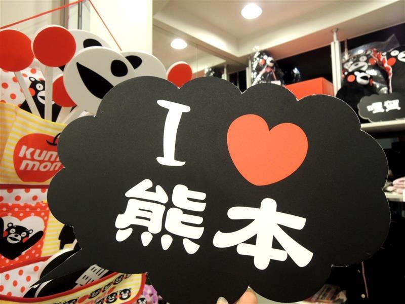 熊本熊 咖啡038.jpg