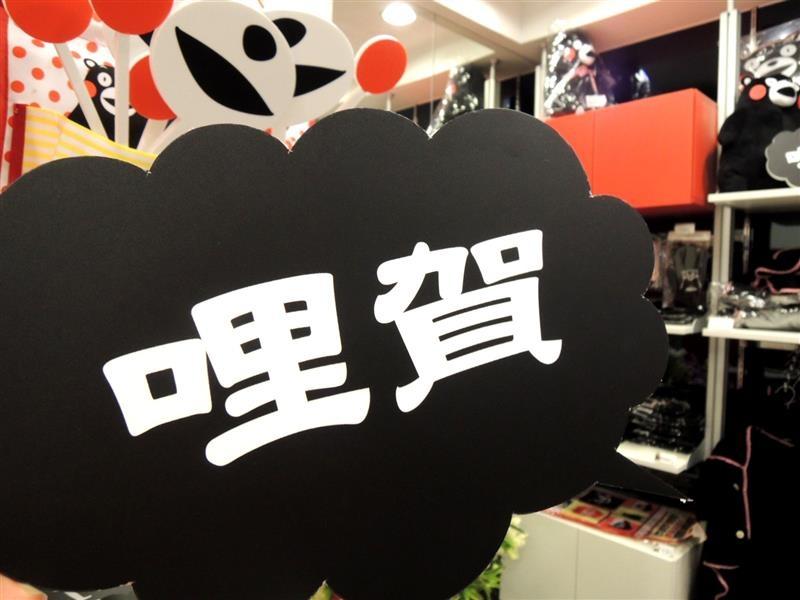 熊本熊 咖啡039.jpg