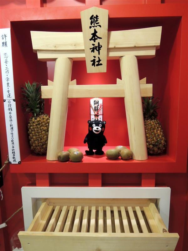 熊本熊 咖啡044.jpg
