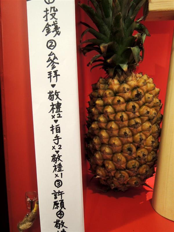 熊本熊 咖啡047.jpg