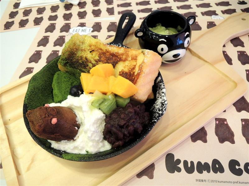 熊本熊 咖啡058.jpg