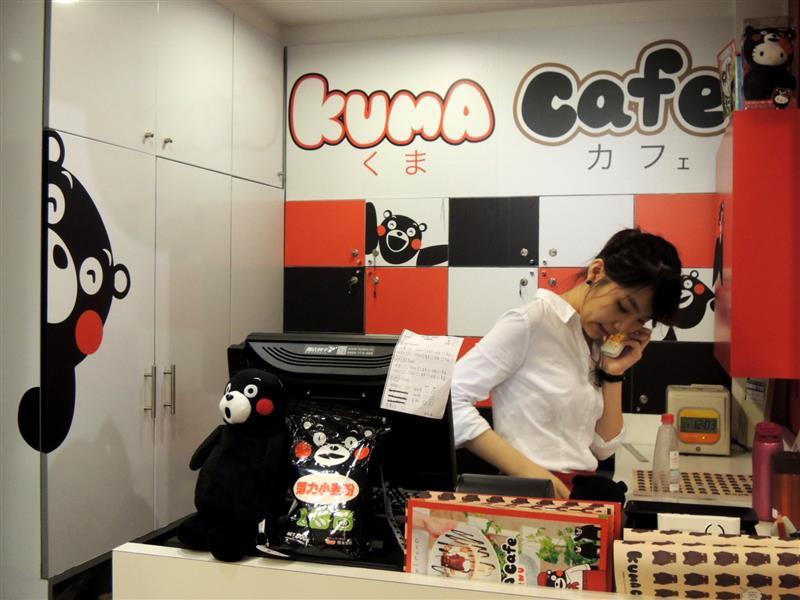熊本熊 咖啡098.jpg