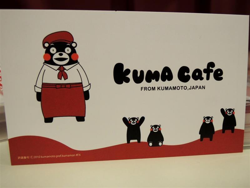 熊本熊 咖啡101.jpg