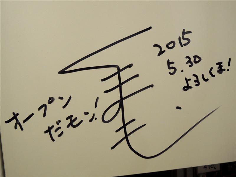 熊本熊 咖啡097.jpg