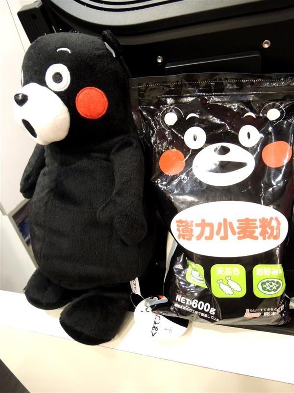 熊本熊 咖啡104.jpg