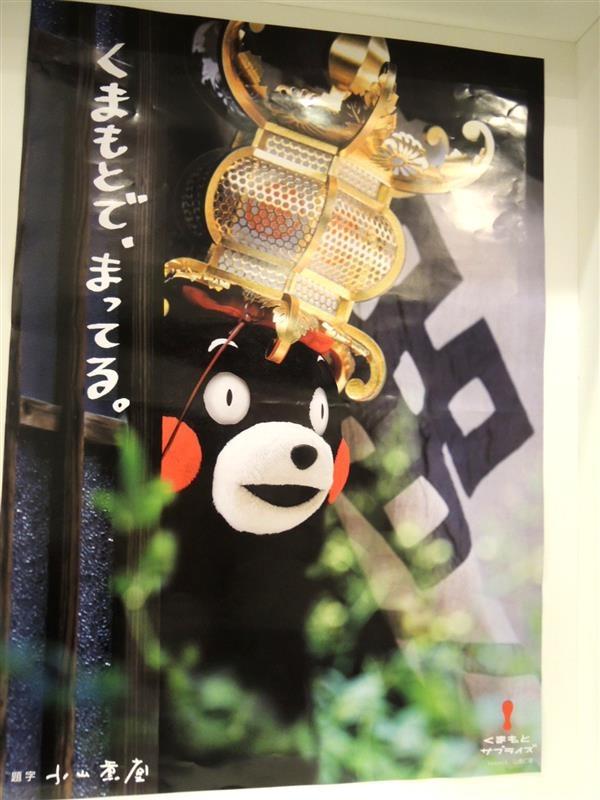 熊本熊 咖啡107.jpg