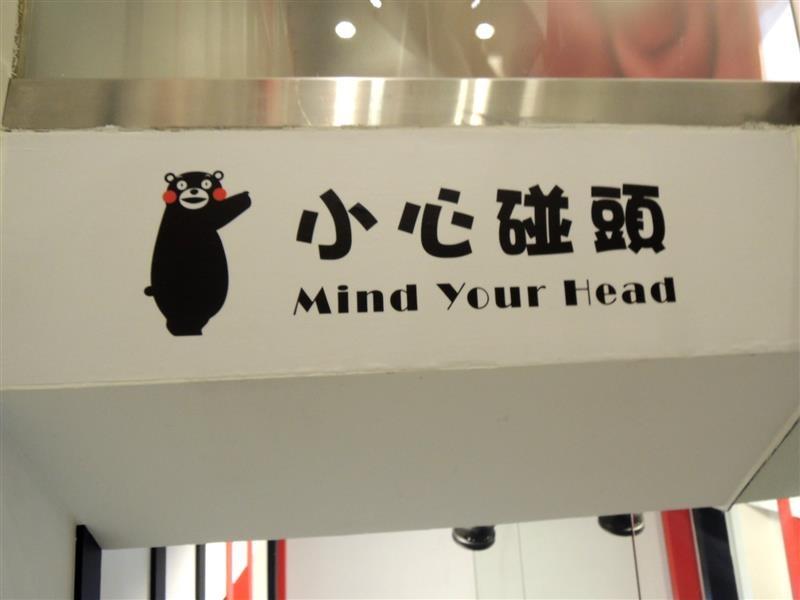 熊本熊 咖啡108.jpg
