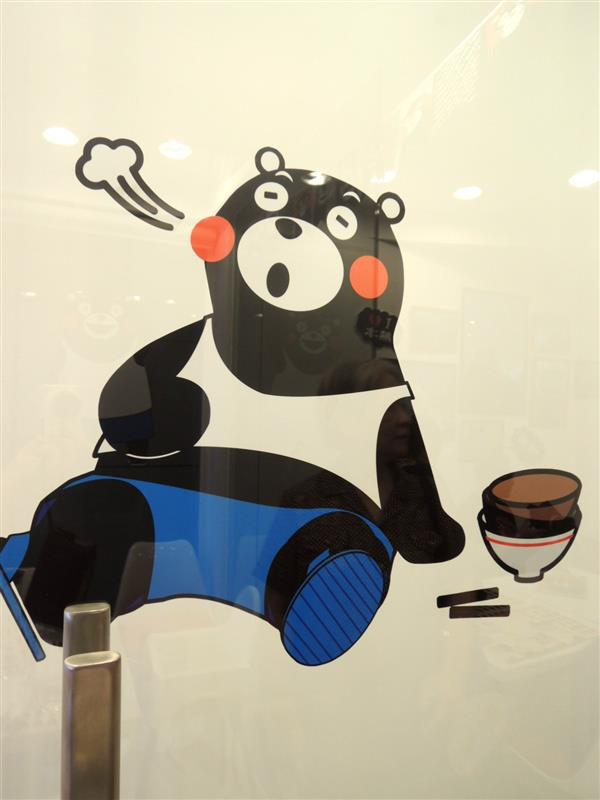 熊本熊 咖啡023.jpg