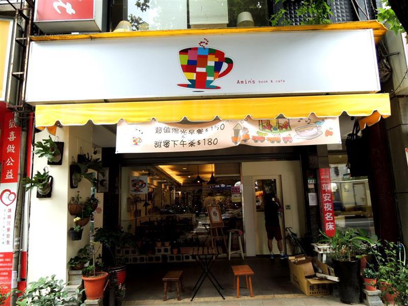 Amin's book & cafe001.jpg