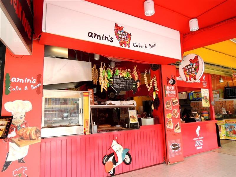 Amin's cafe&panini 帕里尼002.jpg