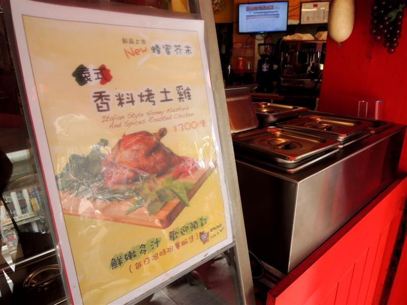 Amin's cafe&panini 帕里尼004.jpg