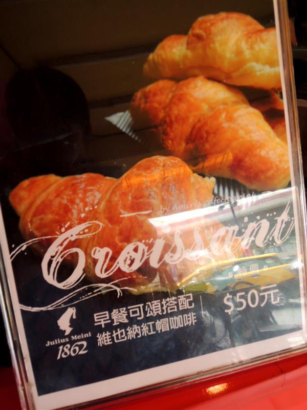Amin's cafe&panini 帕里尼006.jpg