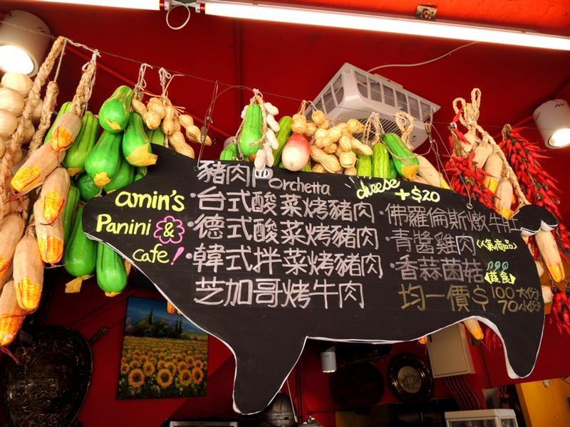 Amin's cafe&panini 帕里尼003.jpg