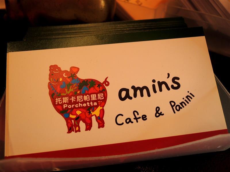 Amin's cafe&panini 帕里尼010.jpg