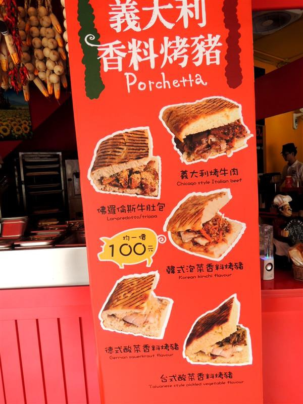 Amin's cafe&panini 帕里尼005.jpg