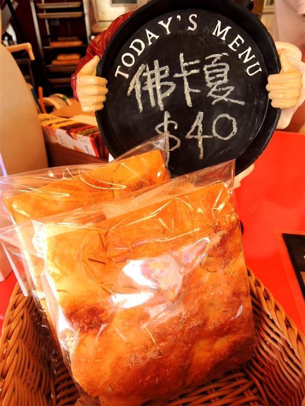 Amin's cafe&panini 帕里尼009.jpg