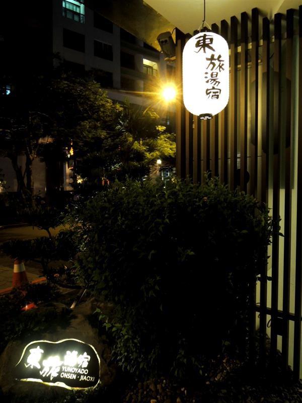 東旅湯宿072.jpg