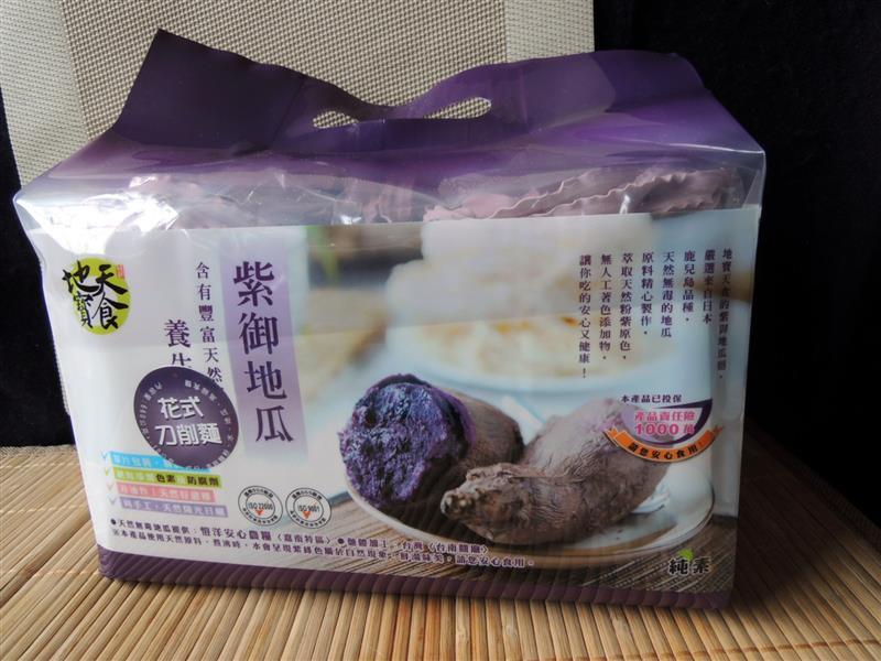 地寶天食 紫御地瓜麵002.jpg