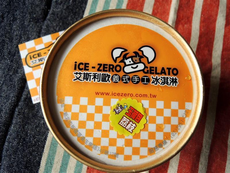 手工冰淇淋 宅配007.jpg