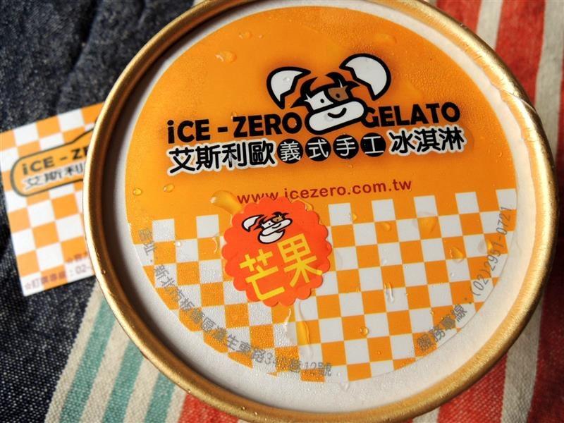 手工冰淇淋 宅配014.jpg