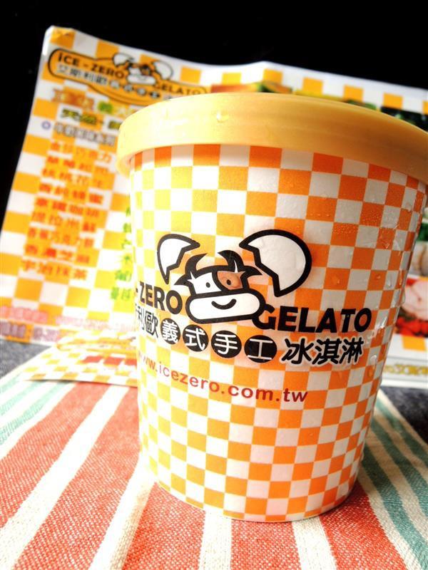 手工冰淇淋 宅配017.jpg