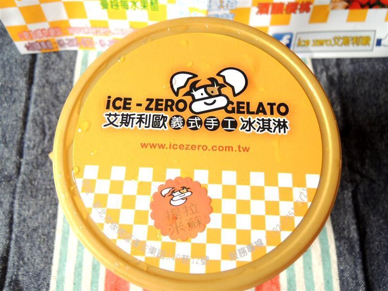 手工冰淇淋 宅配018.jpg