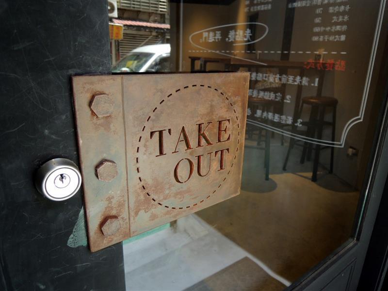 TAKE OUT009.jpg