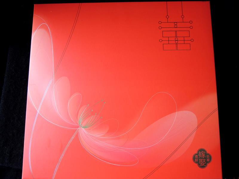 奇華喜餅016.jpg