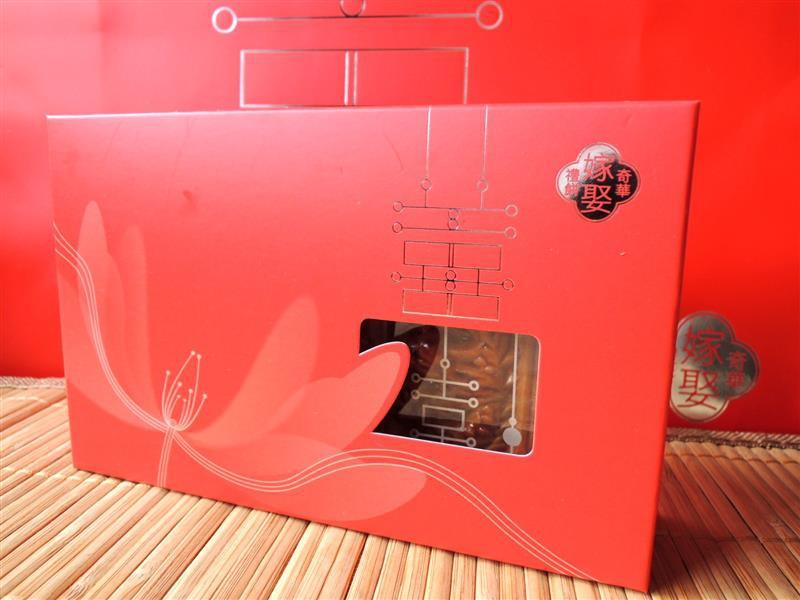 奇華喜餅028.jpg