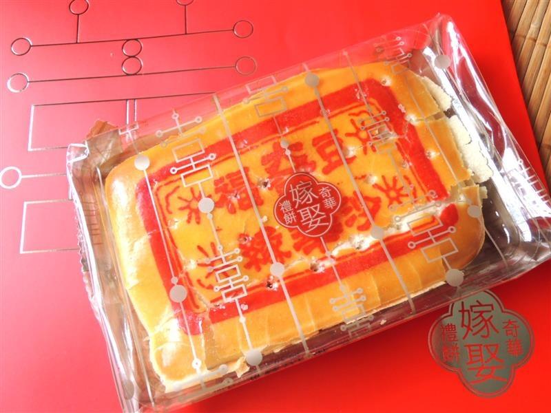 奇華喜餅026.jpg