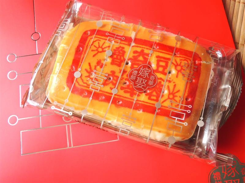 奇華喜餅035.jpg
