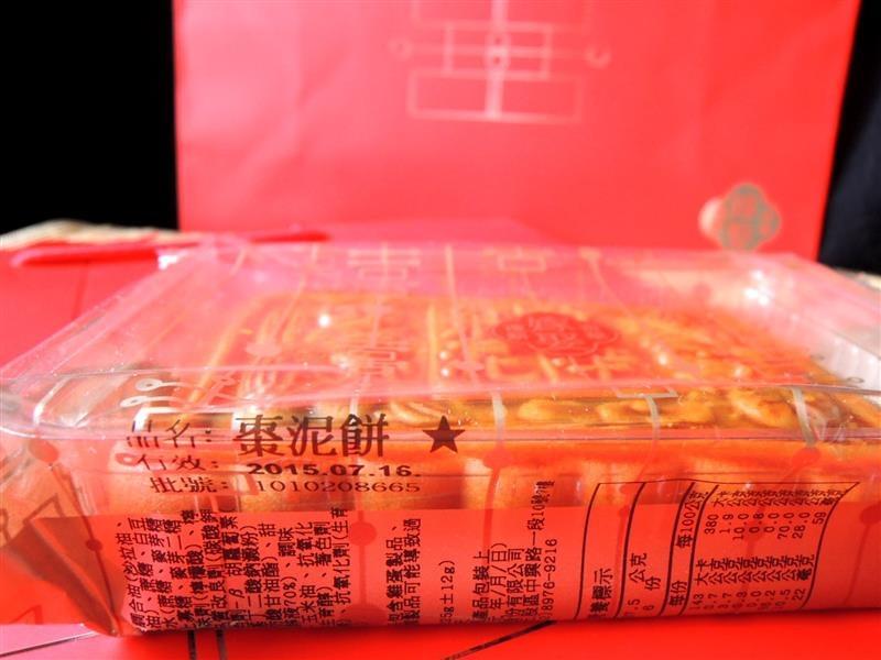奇華喜餅042.jpg