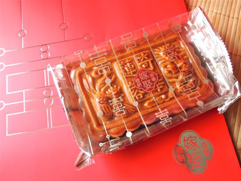 奇華喜餅038.jpg