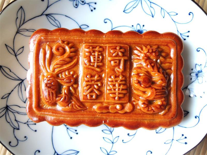 奇華喜餅085.jpg