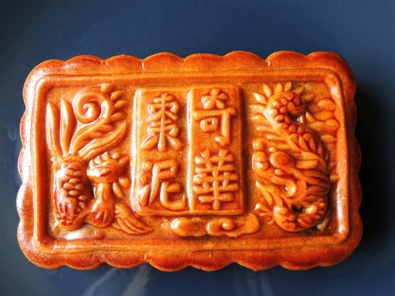 奇華喜餅089.jpg