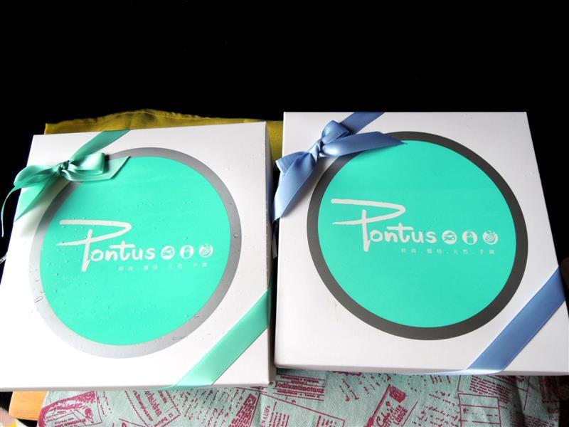 pontus 限量手作甜點001.jpg
