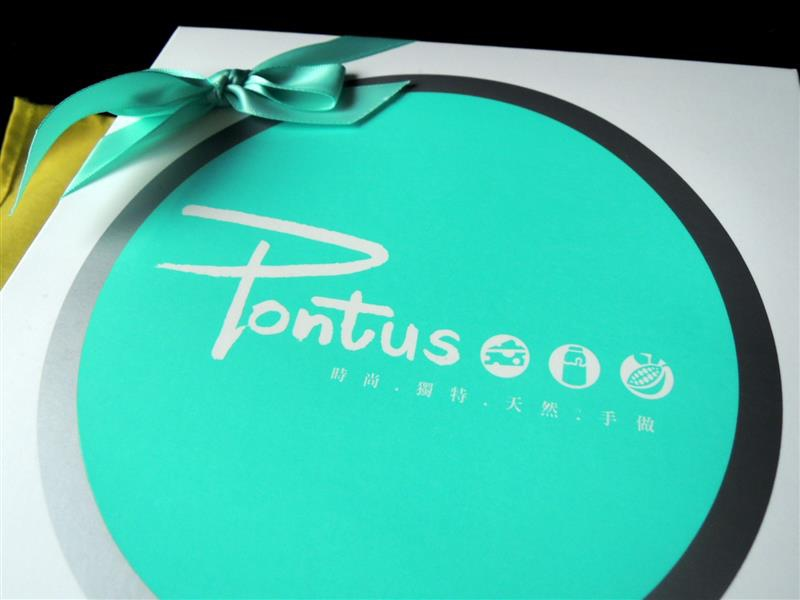 pontus 限量手作甜點003.jpg