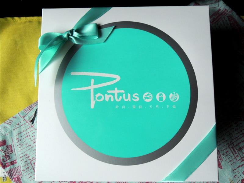 pontus 限量手作甜點002.jpg