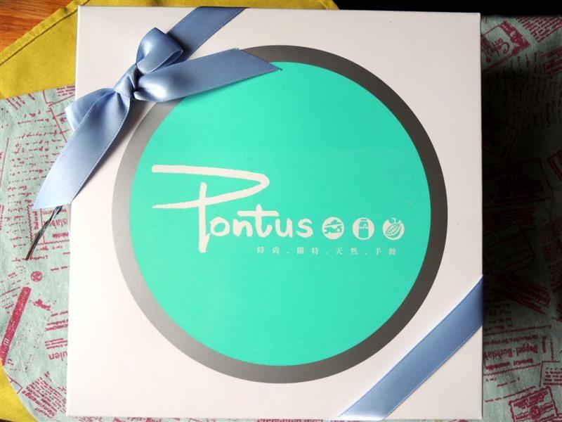 pontus 限量手作甜點017.jpg
