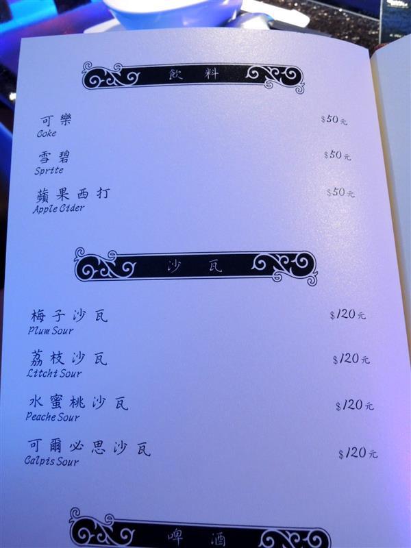 浪奇時尚鍋物024.jpg