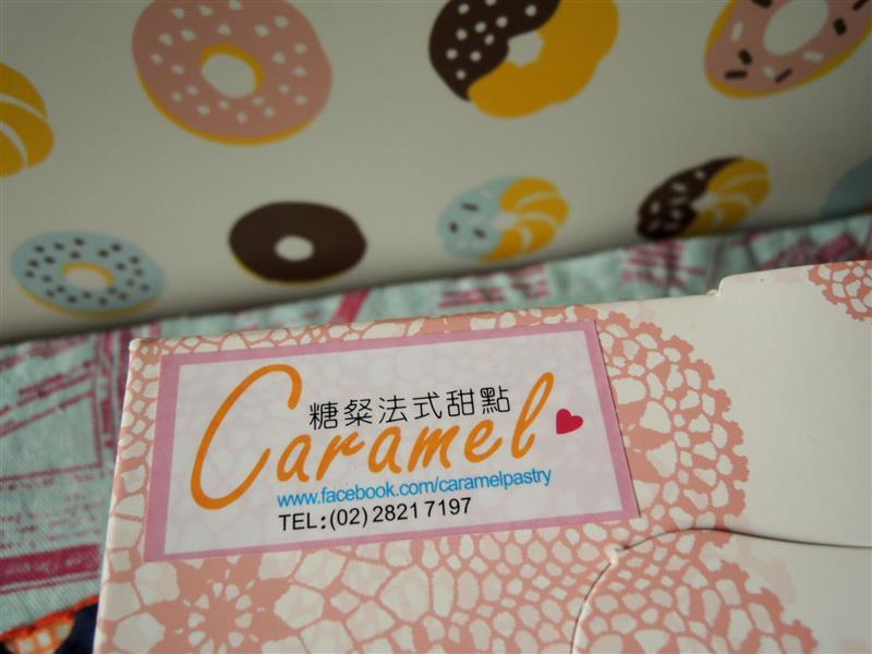 糖粲 法式甜點004.jpg