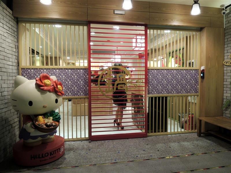 HELLO KITTY 火鍋008.jpg