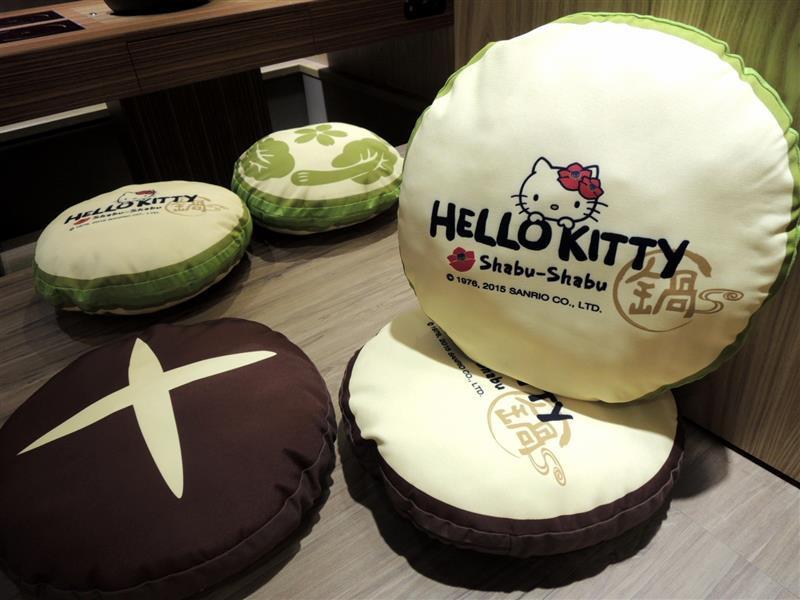 HELLO KITTY 火鍋031.jpg
