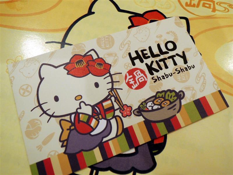 HELLO KITTY 火鍋079.jpg