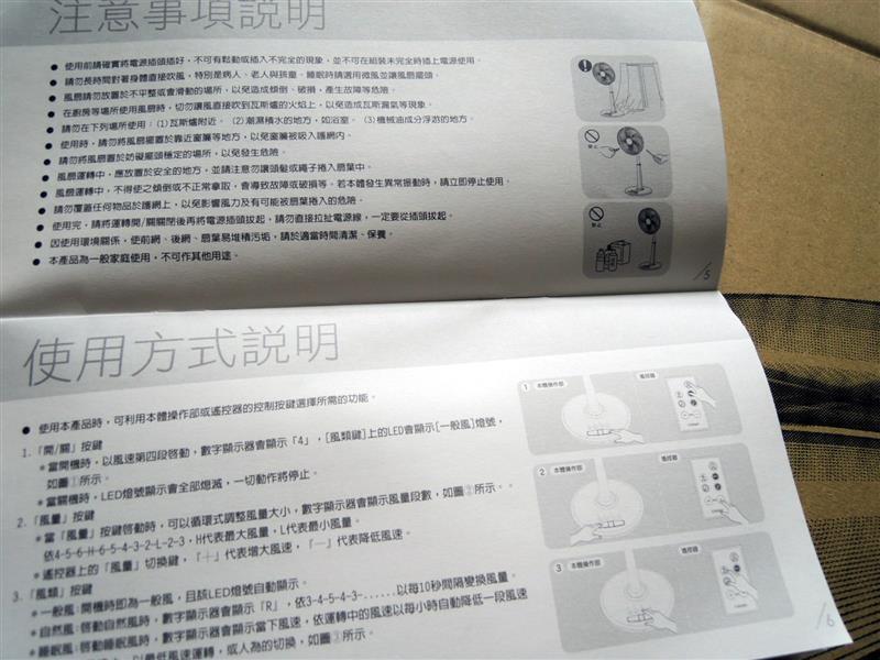 奇美14吋DC馬達微電腦ECO立扇057.jpg