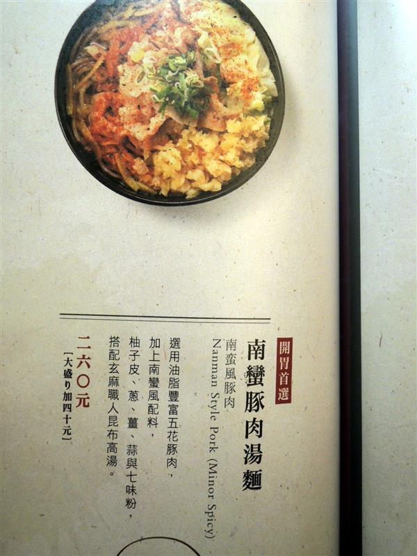 玄麻蕎麥處030.jpg