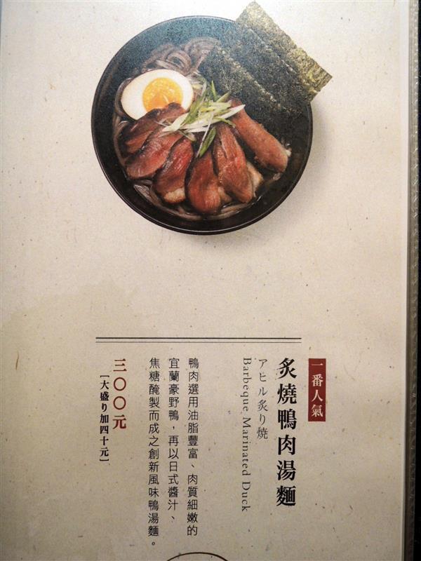 玄麻蕎麥處027.jpg