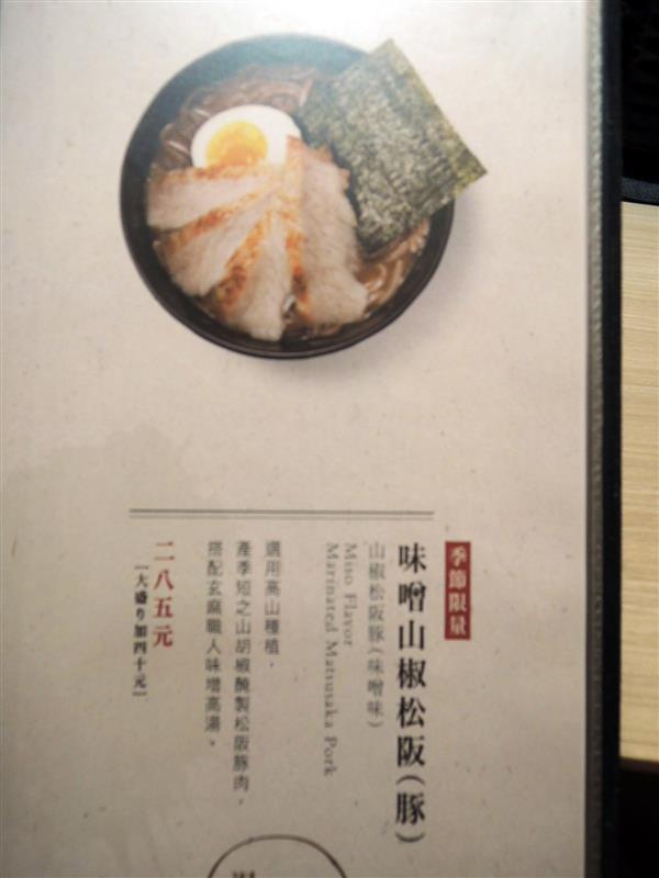 玄麻蕎麥處029.jpg