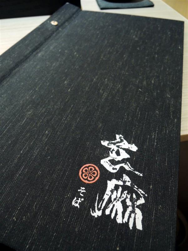 玄麻蕎麥處035.jpg