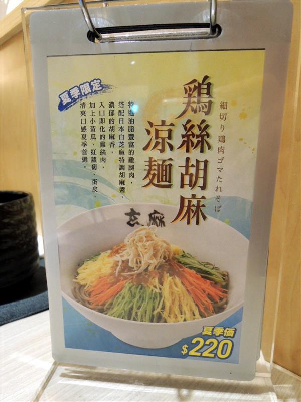 玄麻蕎麥處036.jpg